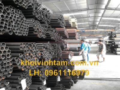 Giá quặng sắt tăng 1,5%. Giá quặng sắt 62% Fe giao ngay không thay đổi ở mức 109,5 USD/tấn. Giá thép tại Thượng Hải tăng.
